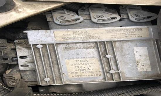 ای سی یو ساژم 206 در برق مالتی پلکس فرانسوی