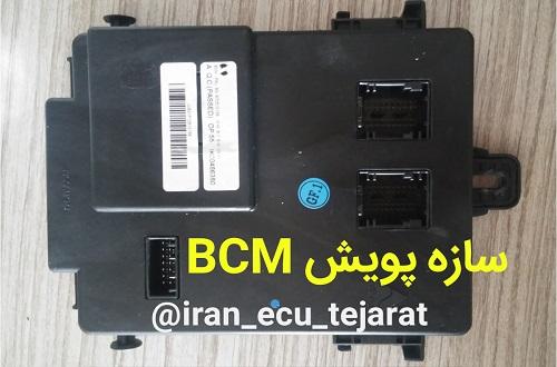 نود BCM پژو 206 و 207 سه سوکت سازه پویش