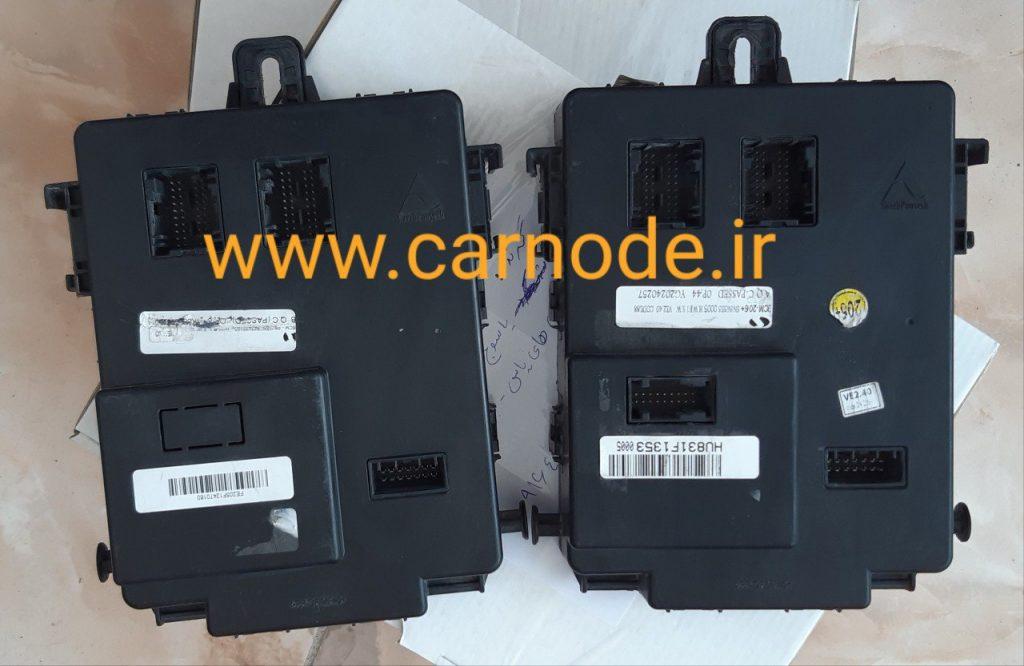 فروش CBM سه و چهار سوکت سازپویش